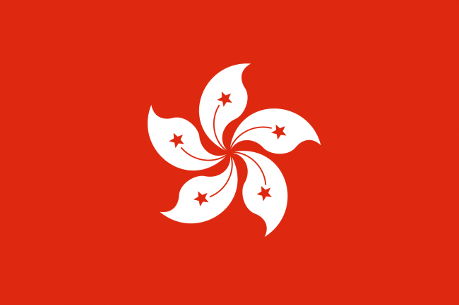 2000px-Flag_of_Hong_Kong.svg